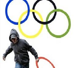New London Olympics logo