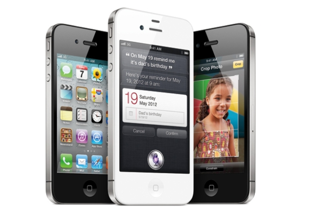 The new Apple iPhone 4-s