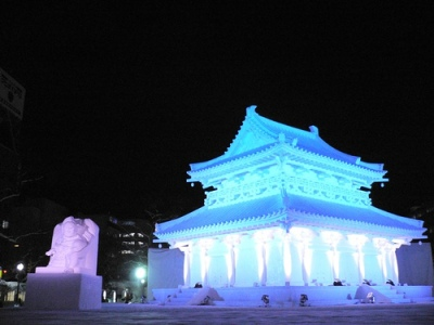 Sapporo is famous for its annual Snow Festival in winter when massive snow sculptures delight visitors and locals alike