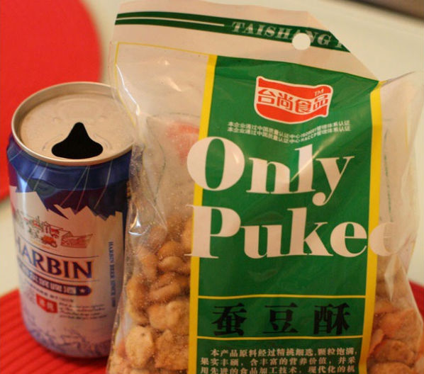 So that's what was wrong with that snack we purchased in Beijing.
