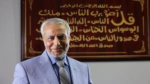 "Grand Mufti quick to condemn ""Islamic"" extremists"