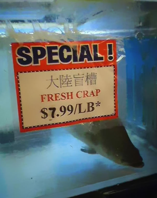 funny-chinese-sign-translation-fails-15