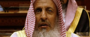 Sheikh Abdul Aziz al-Sheikh, the Saudi grand mufti.