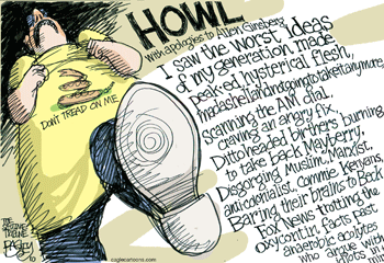 libertarian-howl